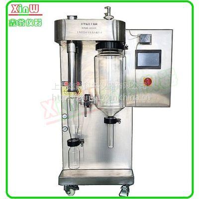 供应小型喷雾干燥器/奶粉喷雾干燥机