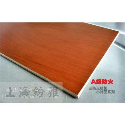 天然木皮UV板 木皮贴面烤漆板 樱桃木饰面板UV板 免漆涂装板 仿KD板 纷雅