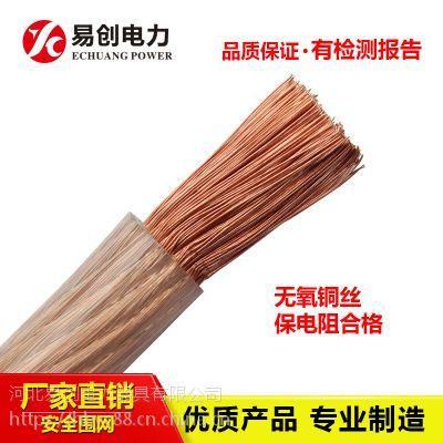 西藏电厂专用双簧式接地线接地棒国家标准