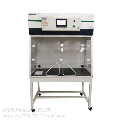 实验室净气型通风柜供应商