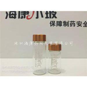 80ml高硼硅玻璃瓶 价格 欢迎咨询沧州海康药用包装