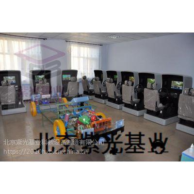 ZG-601ABS汽车驾驶模拟器(捷达车型)、 捷达型汽车驾驶模拟器