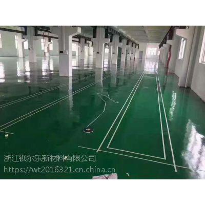 浙江钡尔乐新材料有限公司