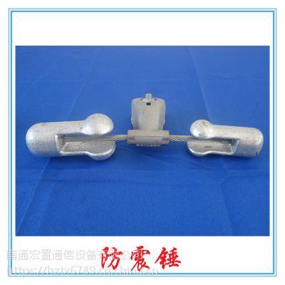 组合型防震锤生产厂家 电力光缆防震锤价格 新疆厂家直销防震锤