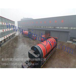 广东新型节能纺织污泥干燥机