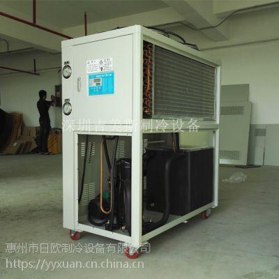 日欧牌冻水机 风冷式冻水机 水冷式冻水机 RO-10A冻水机