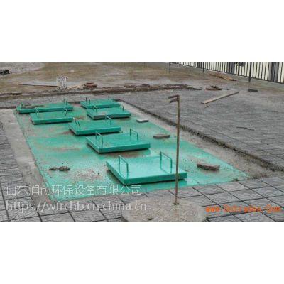 乡镇卫生院污水处理设备多少钱