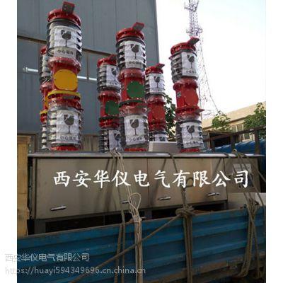 商洛ZW7-40.5-T1250中置式高压断路器厂家质量保障