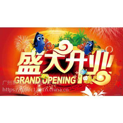 广州特色年会演出策划-礼仪庆典策划