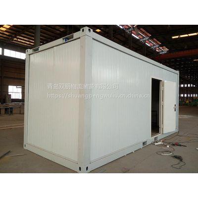 双朋特种集装箱 打包集装箱/办公箱/房屋箱