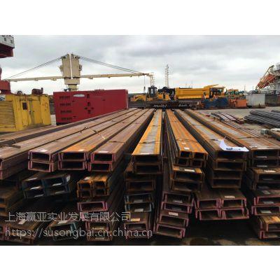 直腿PFC英标槽钢批发材质S355规格 PFC380*100*54