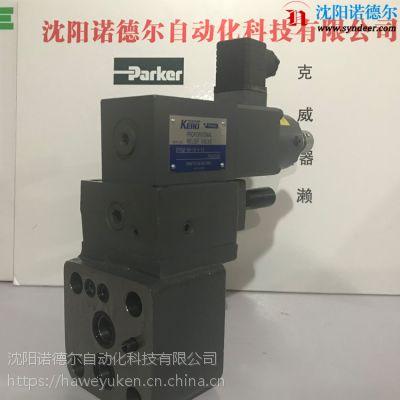东京计器EPFRG-06-500-EX-11-S20比例阀