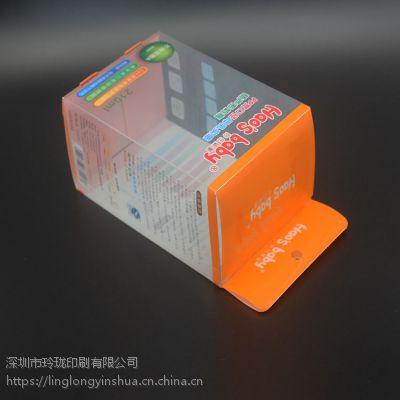 深圳印刷印刷厂家 批发供应塑料包装 数码包装电子包装盒