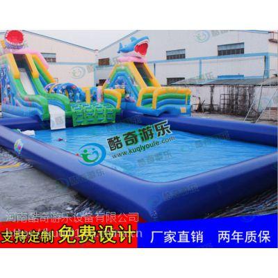 小型水上游乐园,水上乐园充气小孩玩的游泳池