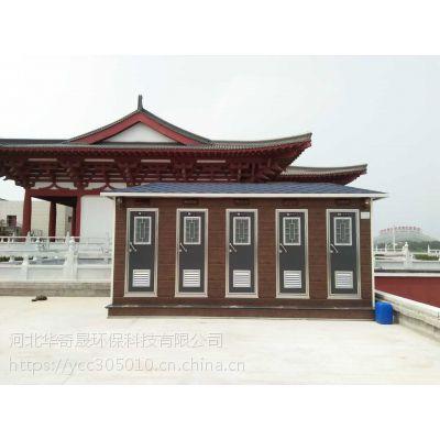 唐山移动厕所租赁唐山大世环保设备租赁中心