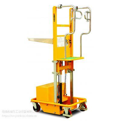 专业定制yokli优客力WF200A一级门架电动取货车,用于库房,超市,图书馆取货