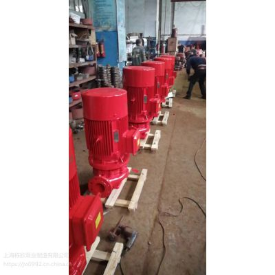 XBD-DLL型立式多级消防泵XBD5.9/10-65DLL*2一流产品低价直销。