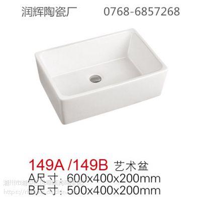 台上盆长方形圆形洗手盆洗脸盆洗漱台艺术盆大陶瓷面盆卫生间家用台盆