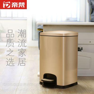 家用不锈钢垃圾桶脚踏欧式脚踩家用厨房卫生间有盖大小号带盖客厅