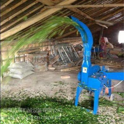 新款铡草揉搓机 牧草铡草机 小型家用铡草机厂家