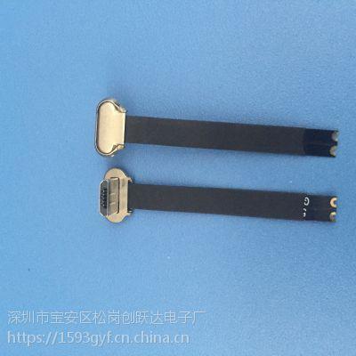 MICRO USB 5PIN正向公头前五后二带FPC软排线插头无线充电公头
