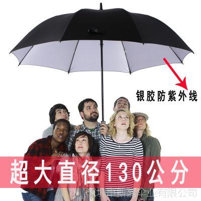 130cm高尔夫雨伞超大防j晒银胶自动直杆伞长柄广告礼品伞订做logo