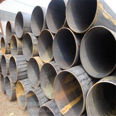 北京厂家供应L360防腐直缝钢管-大口径直缝焊管 蒂瑞克