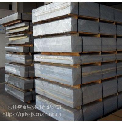 广东2A12铝板,铝棒,铝排厂家直销