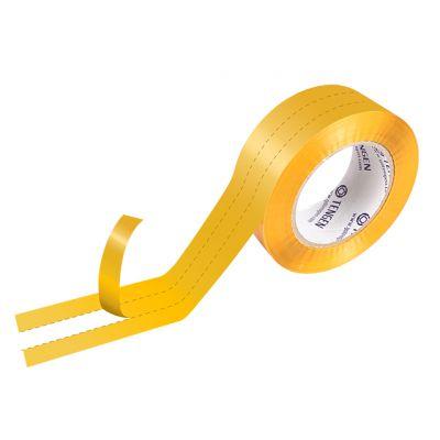 封箱胶,封箱胶批发,封箱胶带,透明胶带,厂家直销,一站式服务