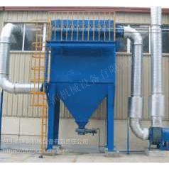 除尘器厂家反吹风布袋除尘器