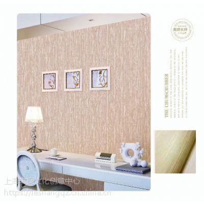 上海乐尚墙纸厂家素色纯色无纺布墙纸潮流色优质