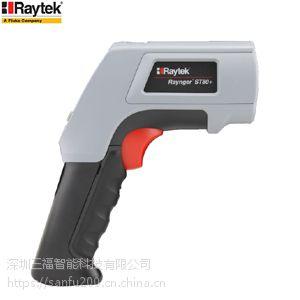 RaytekST80+红外接触式点温仪