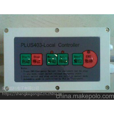 供应申克定量给料机皮带秤现场控制盒PLUS403承德盛科