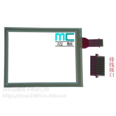M-Touch 供应G-13触摸屏 纺织机触摸板 8线电阻屏
