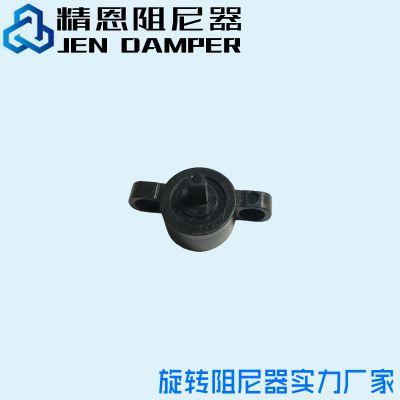 隐蔽地插桌面毛刷插座阻尼器 翻盖式插座旋转阻尼器厂家批发Jen-1015A