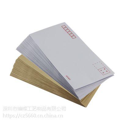 深圳印刷厂信纸印刷、公司企业信封订制加工、免费设计logo