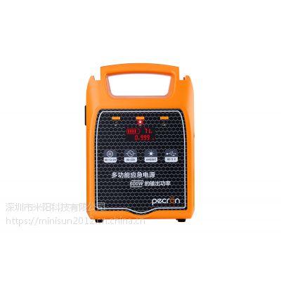 便携式应急电源H600大气采样器电源600W