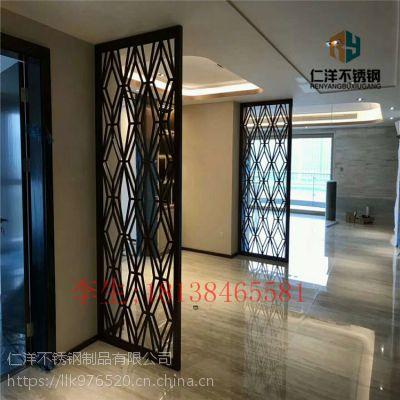 天津不锈钢屏风厂家 客厅隔断装饰屏风 雕花镂空屏风 客厅背景不锈钢屏风玫瑰金