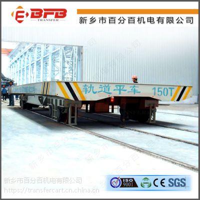 供应运输搬运设备电动平板车价格