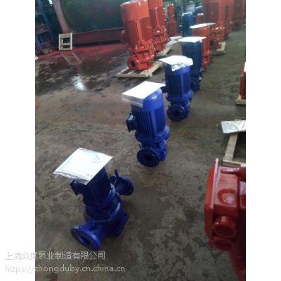 采暖增压泵 KQL65/100-0.25/4 0.25KW 广东揭阳众度泵业