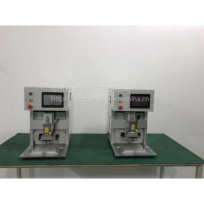 HOTBAR脉冲热压焊接机供应商