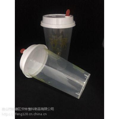 广东安丰高透明500PP贡茶注塑杯定制