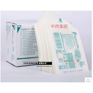 中西 (HLL)3M透明敷料防水敷贴 6cm*7cm 型号:OO59-1624W库号:M16603