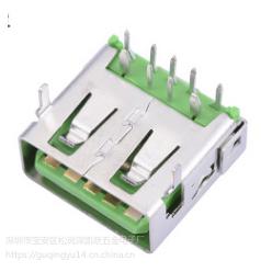 闪充A母 四脚插板5P 快充USB插座 5A大电流连接器 PCB-创粤
