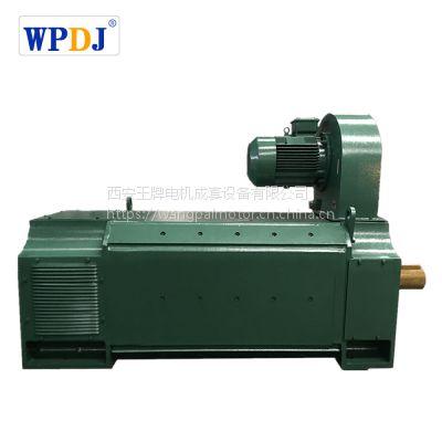 王牌电机 Z4系列直流电动机 Z4-160-32 49.5/55KW