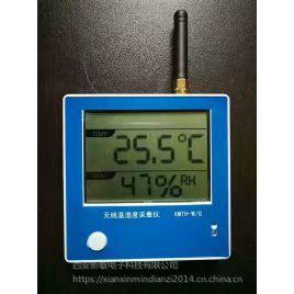 西安新敏传感器XMTH-W/G无线温湿度变送器