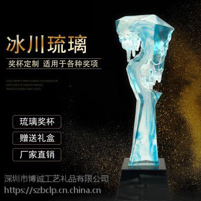 水晶琉璃奖杯定制 深圳平湖奖杯厂家 创意古法琉璃奖