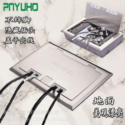 不锈钢开启式地插座隐藏式侧插五孔电话电脑线USB瓷砖防水地面插座