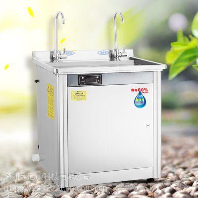 玉晶源UK-2YE-C幼儿园专用节能饮水机/学校使用哪种饮水机更安全