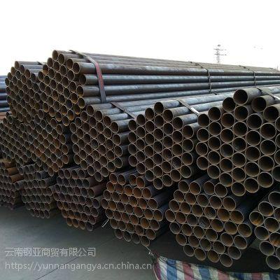 云南焊管价格厂家,昆明焊管批发售价